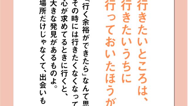 精神 ゲイ 医 の tomy 科