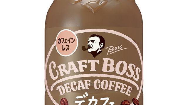 5g クラフト ボス