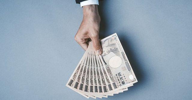 割安 成長 株 で 2 億 円