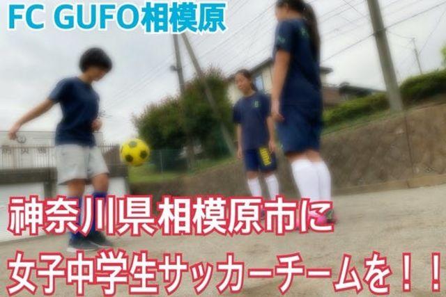 アンテナ サッカー サッカーYouTuberまとめアンテナ