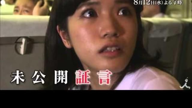 慶子 さん 結婚 川上