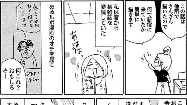 桜壱バーゲン 漫画 無料