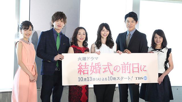 イベントレポート】香里奈主演TBSドラマ『結婚式の前日に』制作発表 ...
