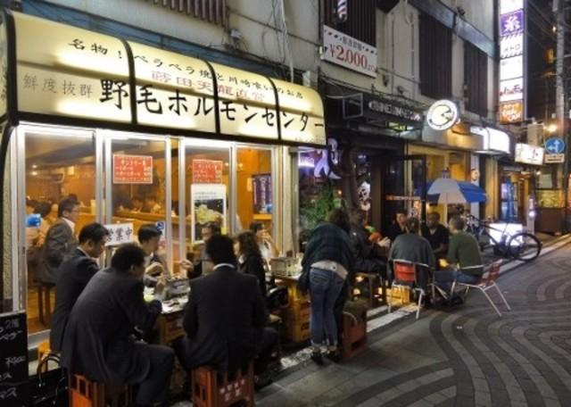 歩き 野毛 飲み ディープ横浜なら「野毛」。「おじさんの聖地」で飲み歩こう!