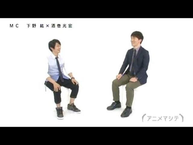 一週間限定!】 アニメマシテ 【...