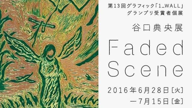 京都日本画家協会の会員による新...