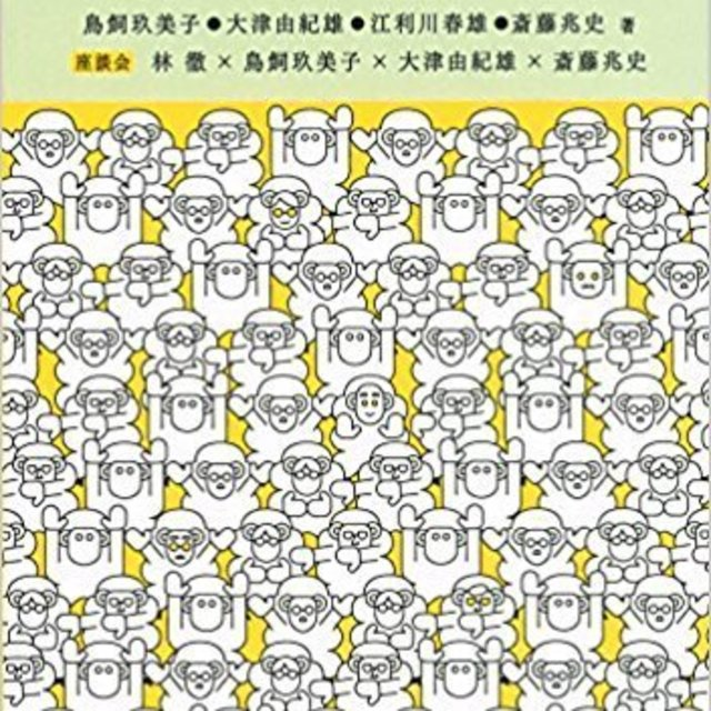 5548759 square cd4c7e04 f9c0 476e b7dc 654ca56f78b9