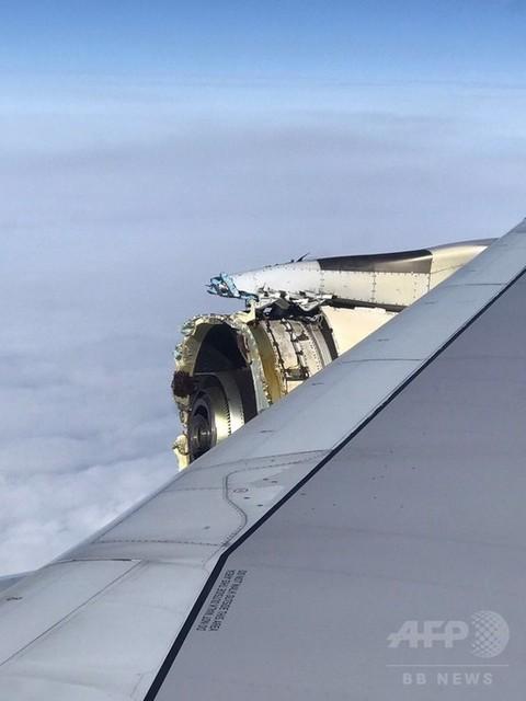 エールフランス007便離陸失敗事故