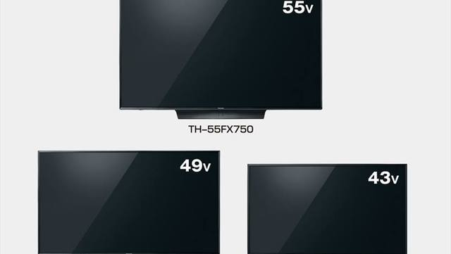 6104306 wide dcdfbf5a 5fbf 44eb 8d50 b2e57c23b8d2