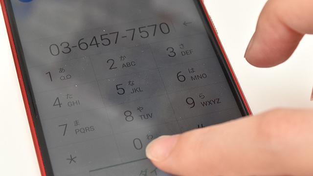6374188 1 wide 0d1976d7 cd8e 47e6 8dcd ce0b6b692aac