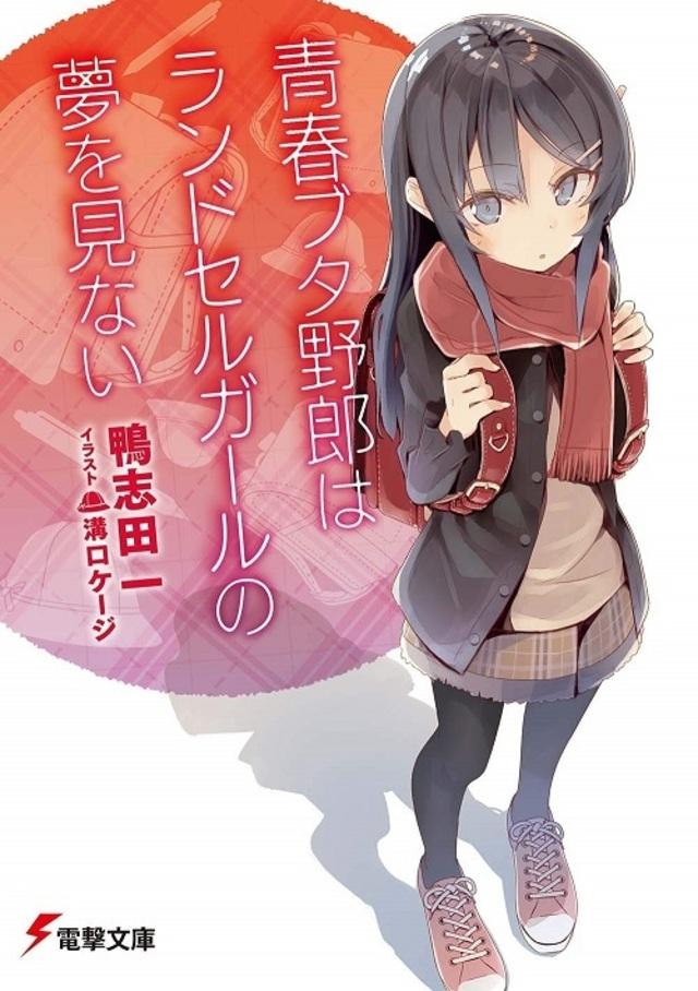 Resultado de imagen para seishun buta yarou wa bunny girl senpai