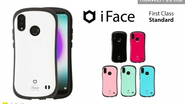 489be14404 7504873 wide 75ba2e81 1bc5 413b a248 ad005224f058. 耐衝撃に優れた『iFace First  Class』シリーズより、HUAWEI P20 lite対応ケースが新登場!