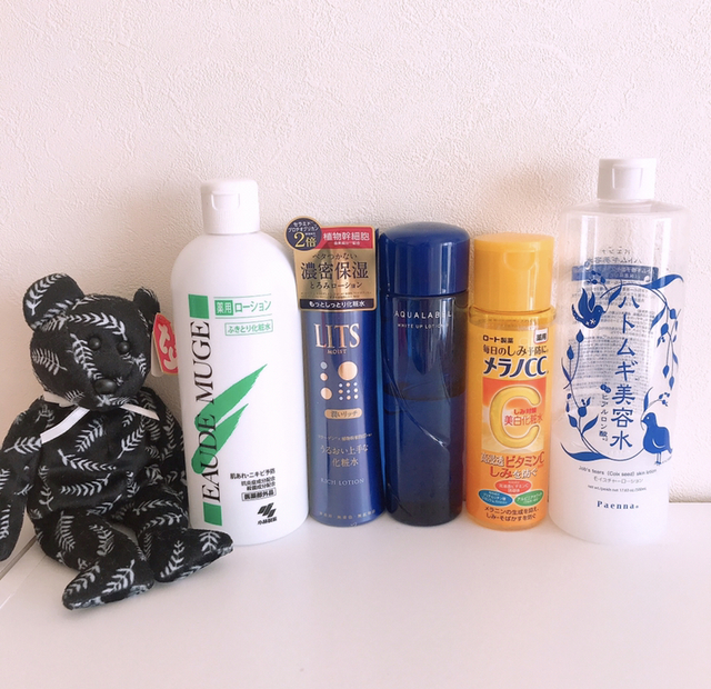 保湿化粧水 ニキビ