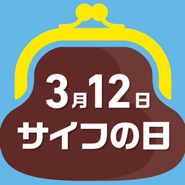 7828204 square 403e6edd 8c2c 4558 8d91 0e9010d92d67