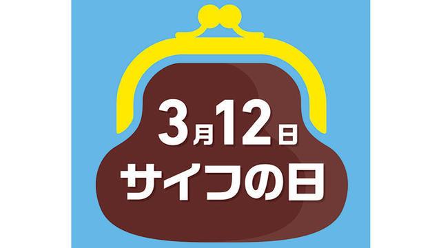 7828204 wide 1fad3292 dc7a 4206 98ab dcd3814c9b23