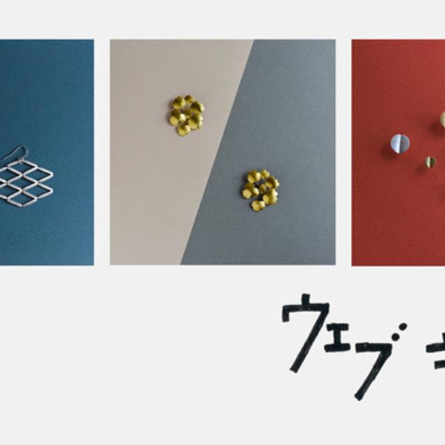 7853991 square 8894ed02 8eb3 45c4 8677 0143d63d0ade