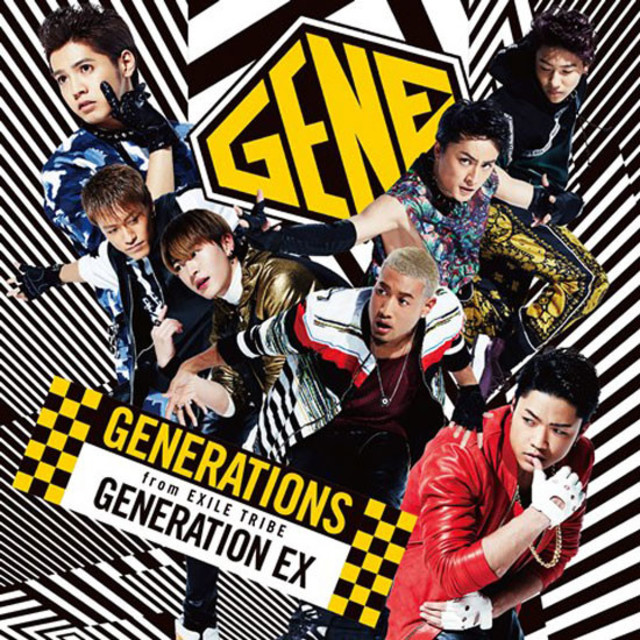 Image result for generations from exile tribe ex