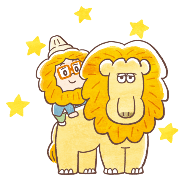 今日 の 運勢 獅子座 まとめ 星占い 獅子座の今日の運勢 ウーマンエキサイト占い