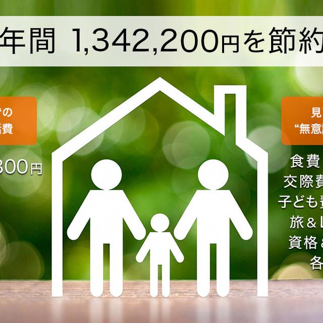 8259801 square 9ab6cc34 7a2d 4524 a332 c83305e4466c