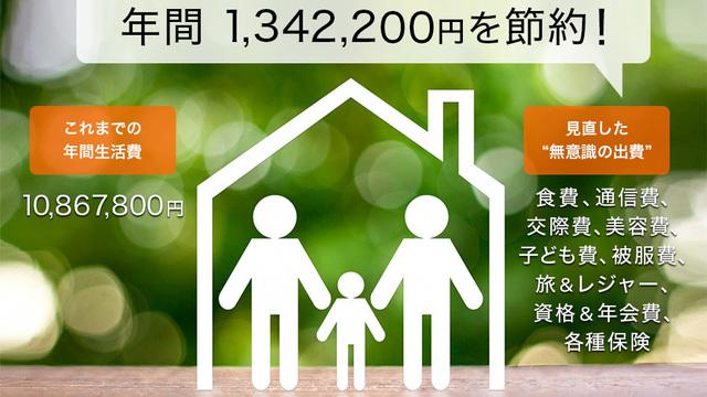 8259801 wide 5e3ec396 5cf7 4ef9 bcef dbb992c55ac4