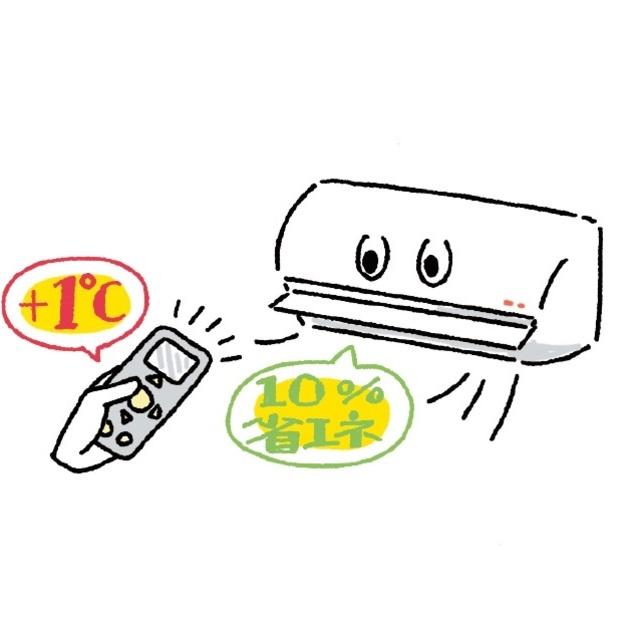 8564684 square f0204978 89c7 43f8 8f62 2457676c4ab4