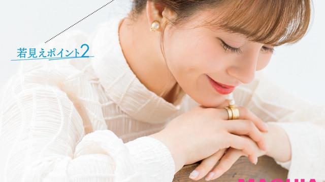 8656037 wide cd0cbf37 04d0 4d79 9c68 87c25eb6f838