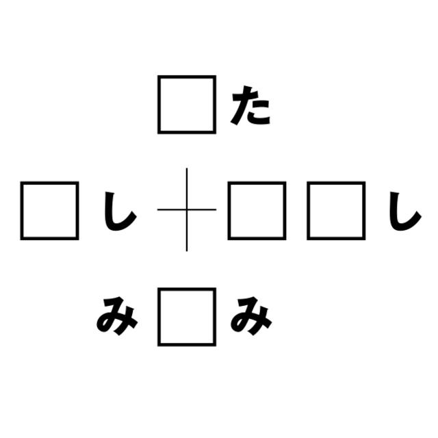 8834542 square bc40bd15 f50f 4e5f 92ba 1ea11a2d29b3