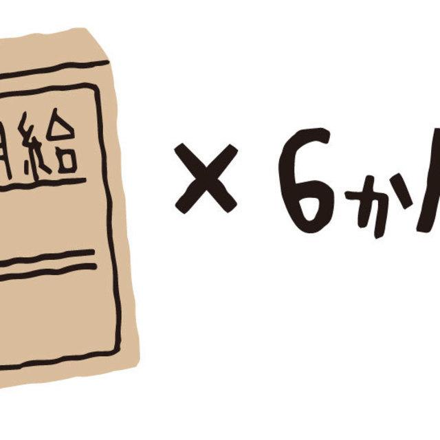 9132901 square d7d7b83f d705 493d 8403 d8a03577813d