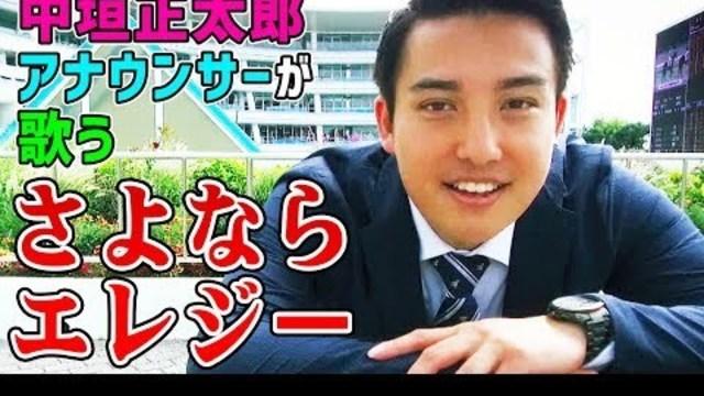 森 香澄 サイレント マジョリティー