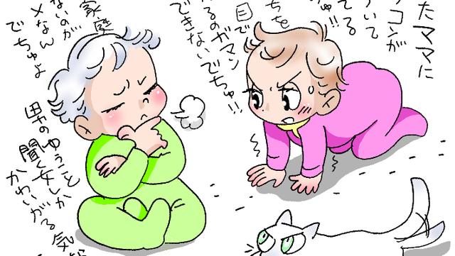 内田 春菊 子供
