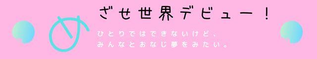 七星 早坂 「早坂」(はやさか /