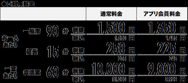 full db0f8824 855c 4a3a a6b6 8fc148055421