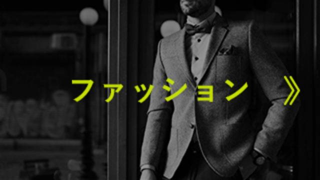 Fashion man full c1f6b8f0 4093 49a2 931b a5818286b7b2