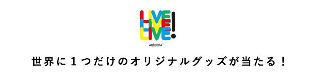 Livelivelive full 07c8b999 96bc 45d2 8522 790d8a26b251