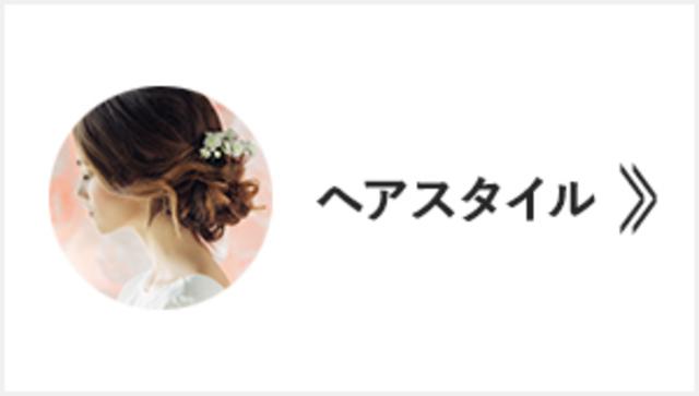 Woman genre hair full 6b008560 b130 4a33 ae2e ec3ede635dc8
