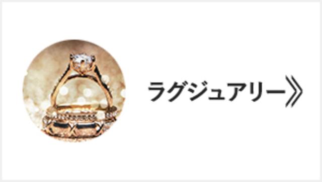 Woman genre luxury full ad4b53d1 7e00 426e ac3a 445ea5c7e65b