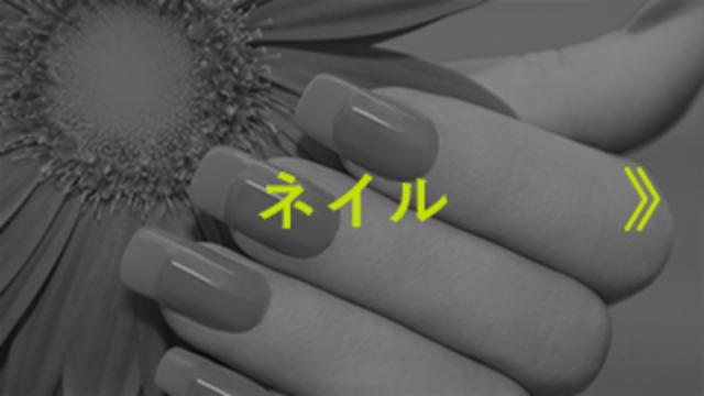 Woman genre nail full 0a0ffce9 3dbd 47e1 95da 503157af4f83